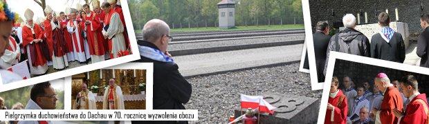 BANER_Dachau_2015