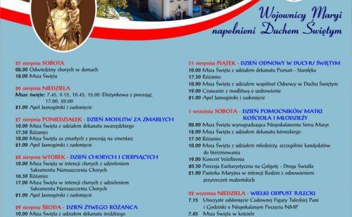 Wielki Odpust Narodzenia NMP w Tulcach (zapowiedź)