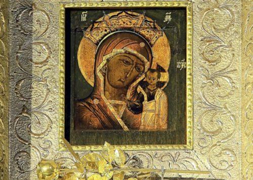 Homilia: Witaj, śliczna i dziedziczna Szamotuł Pani! 50. rocznica koronacji Matki Bożej Pocieszenia (Szamotuły – 20.09.2020)